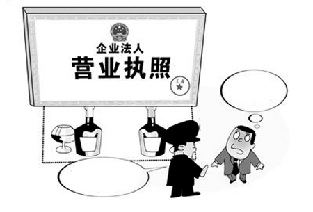 重庆执照注销