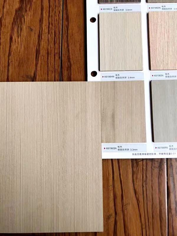 木饰面多功能装饰板