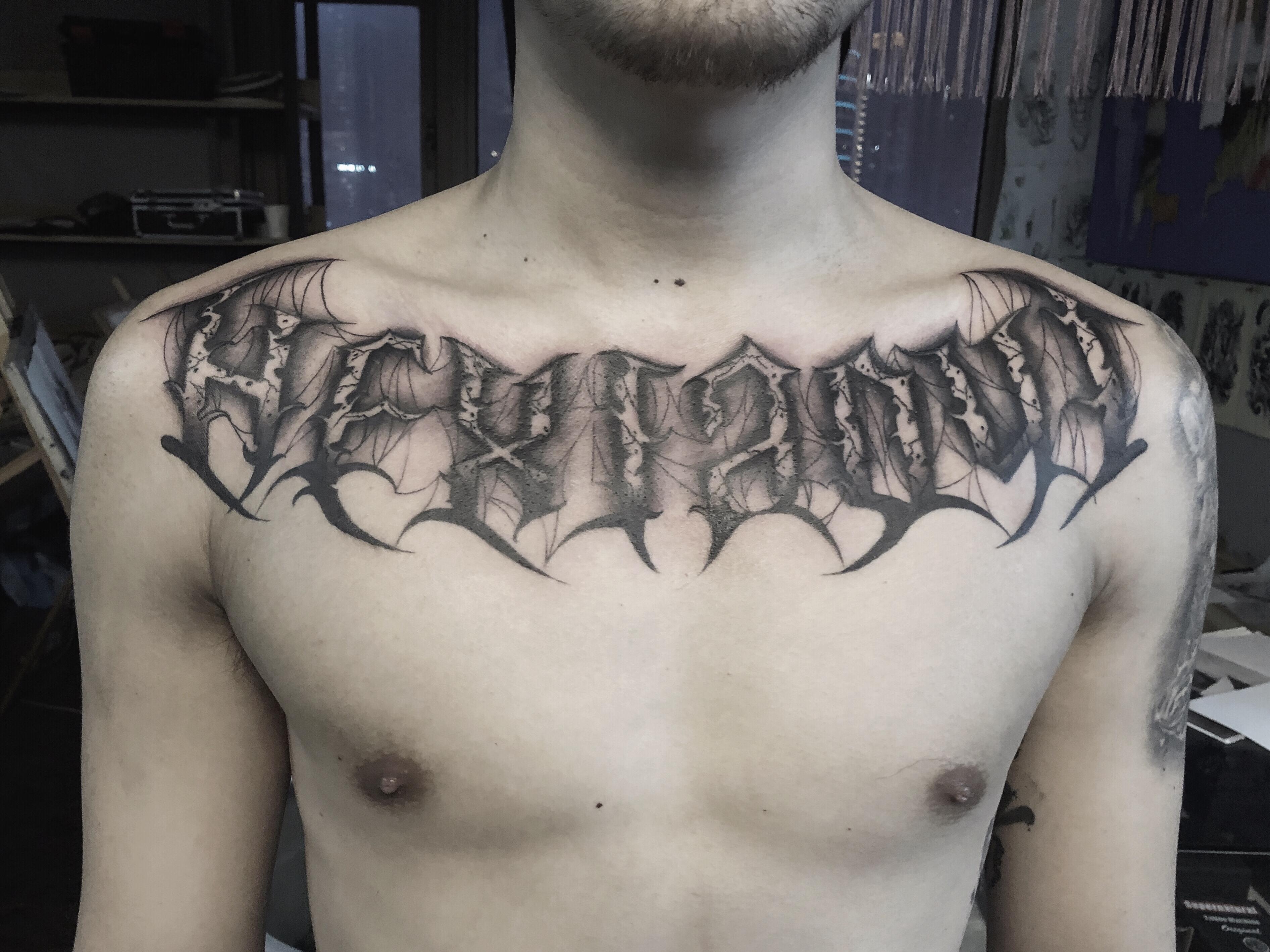 我想学纹身
