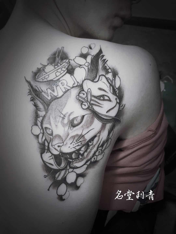 重庆纹身培训机构