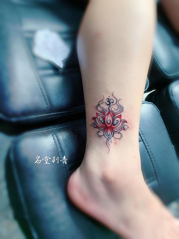 重庆正规刺青