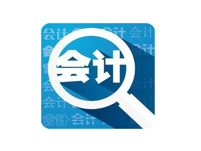 重庆公司代办