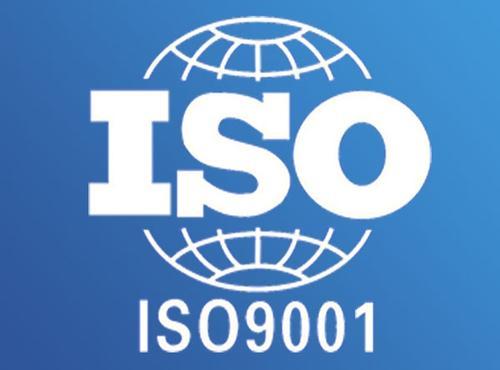 ISO9001璐ㄩ��绠$��浣�绯�