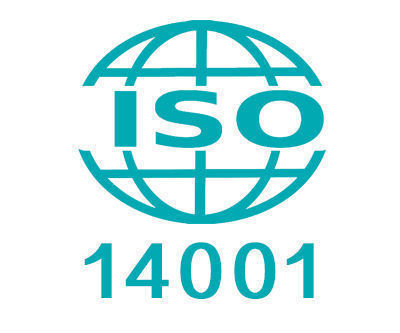 so14001环境管理体系