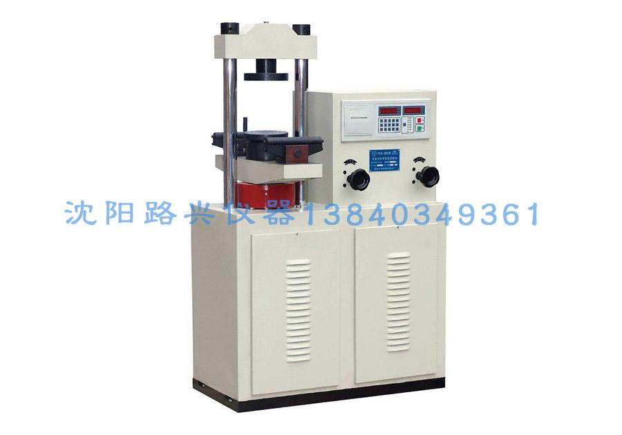 DYE-300,500型数字式抗折压试验机
