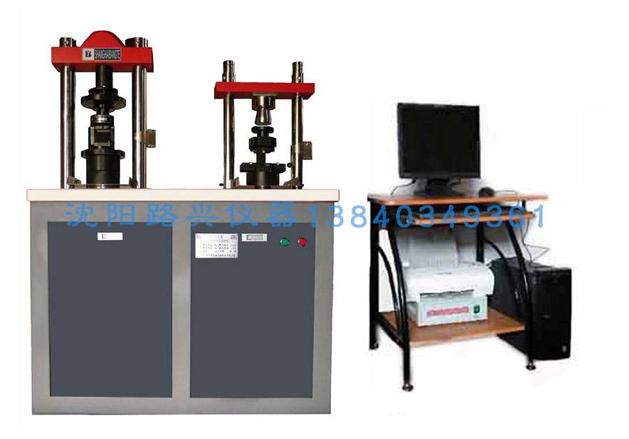 DYE-300SG-10E,微机控制恒加载抗折压试验机