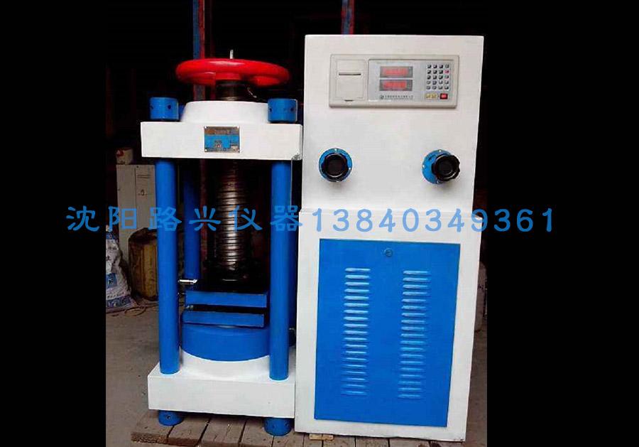 DYE-1000,2000,3000数字式压力试验机
