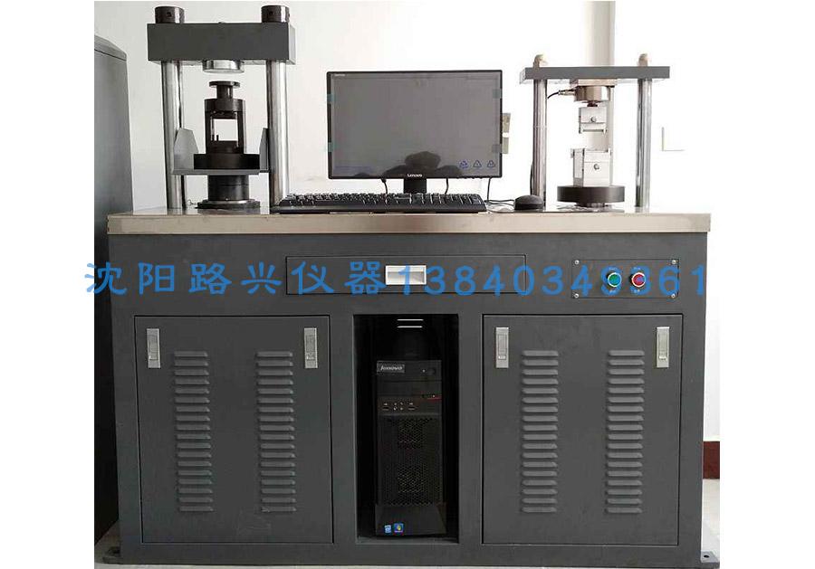 DYE-2000LQH,2000LZH,3000LDH 电脑全自动恒应力压力试验机