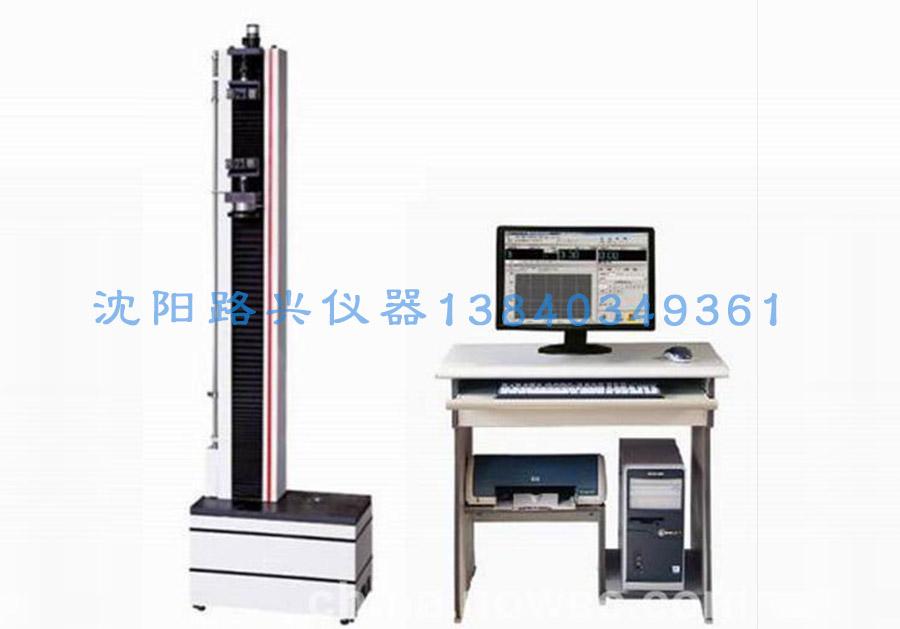 WDS,WDW微机控制电子万能试验机系列
