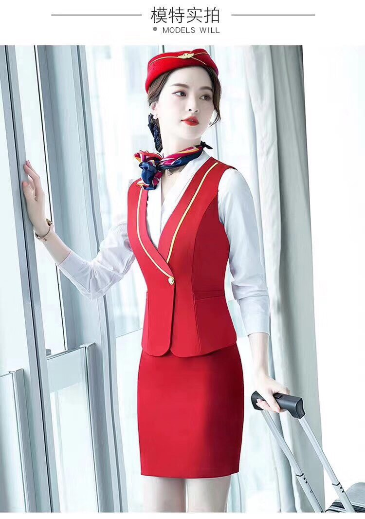 2020秋裝空姐製服
