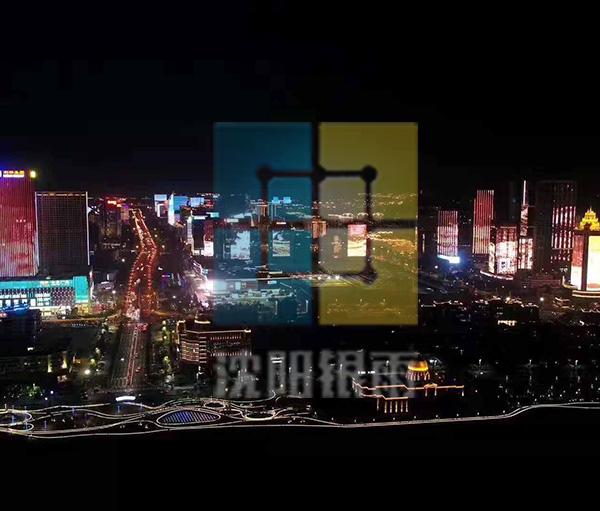 城市照明设计