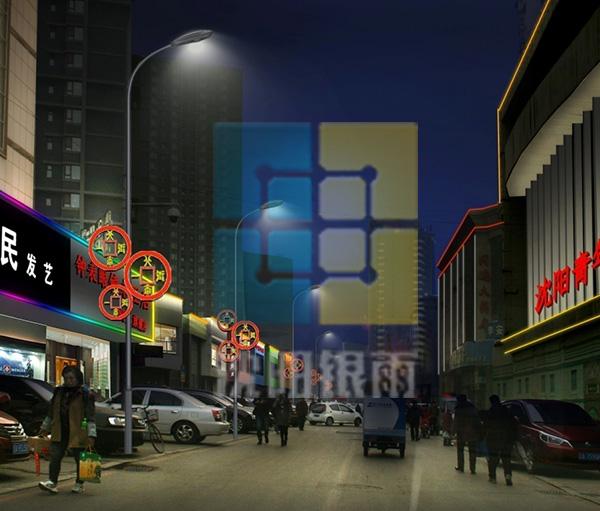 街道照明设计