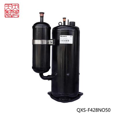 原装格力压缩机QXS-F428N050 220V风冷式冷干机
