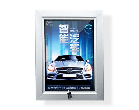 户外防水导光板广告超薄灯箱