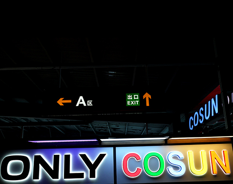 LED吊牌标识牌专用导光板#激光导光板