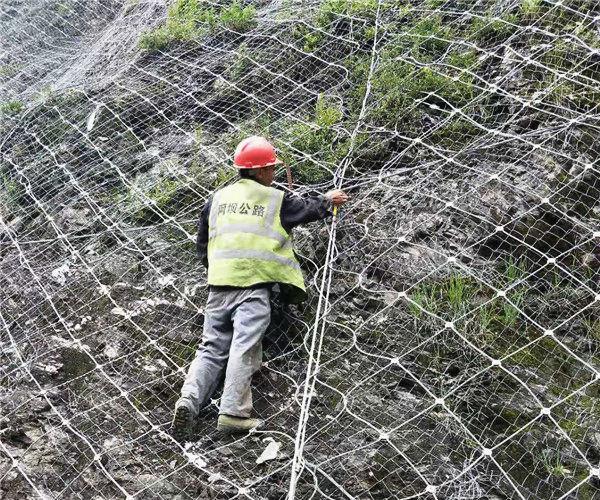 边坡防护网安装