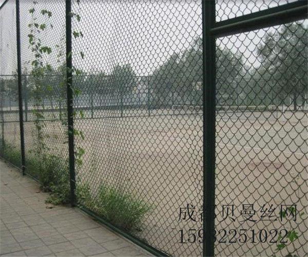 足球場圍欄