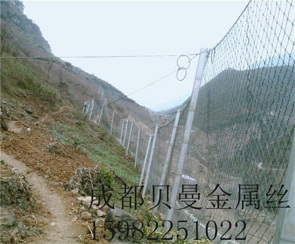 邊坡防護網安裝施工