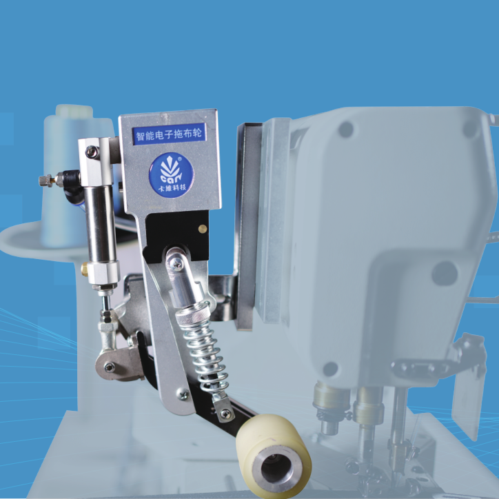 Full drive intelligent pneumatic type electronic puller