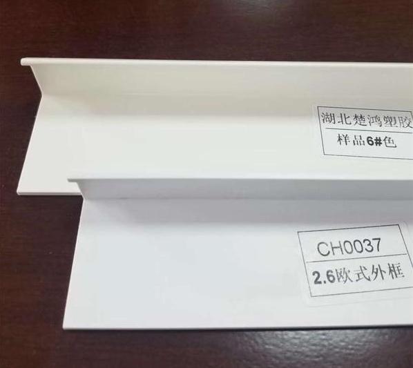 PVC风口型材