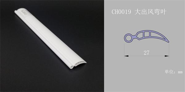 abs塑胶异型材