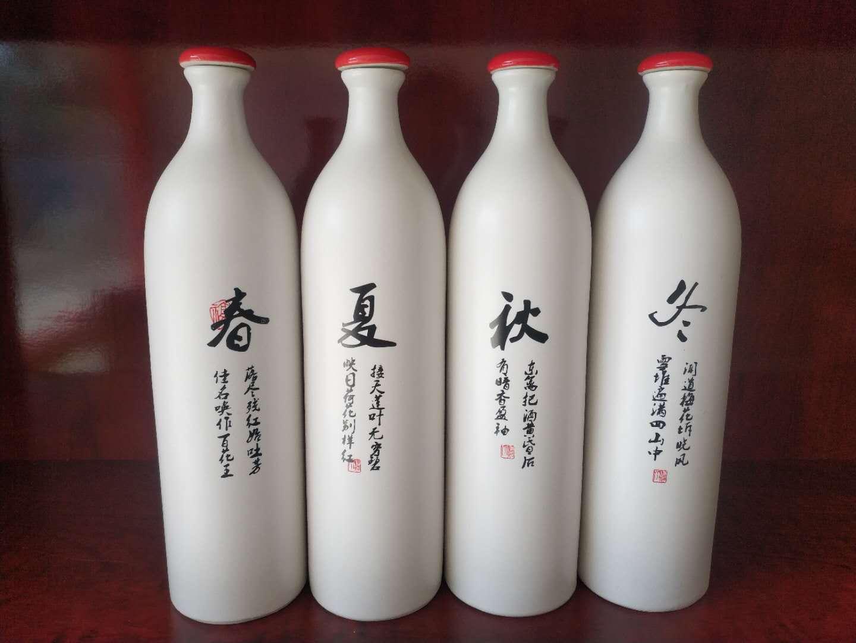 四川酒糟公司厂家
