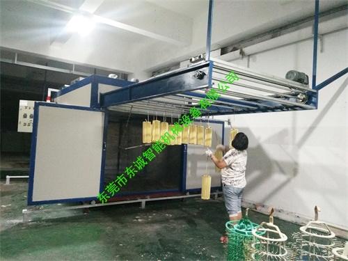 鏈杆輸送式懸吊爐