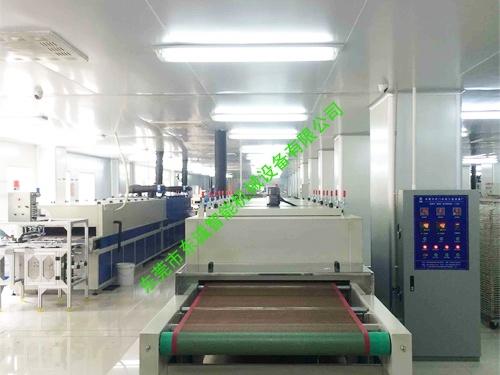 PC片材絲印烘幹線