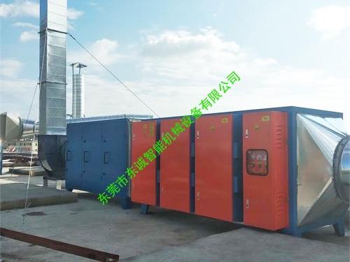 絲印車間廢氣處理設備