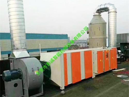 塑膠廢氣處理設備