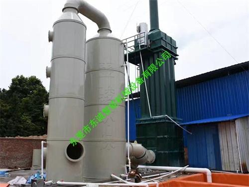 工業粉塵處理濕式電除塵器