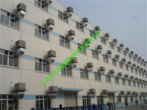 環保空調送風係統