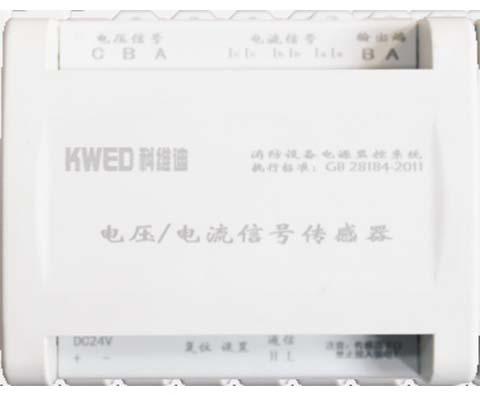 四川消防应急照明疏散系统厂家