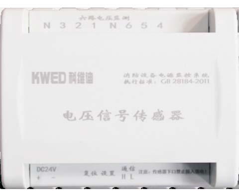 四川消防雷竞技官网雷竞技竞猜雷竞技App电话
