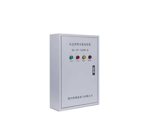分配电(320W)