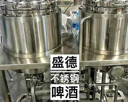 不锈钢酒罐