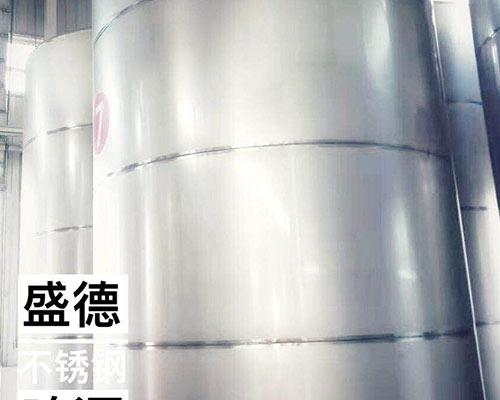 哈尔滨啤酒设备厂家