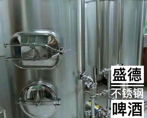 哈尔滨不锈钢实验室设备