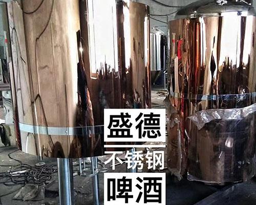 黑龙江精酿啤酒设备