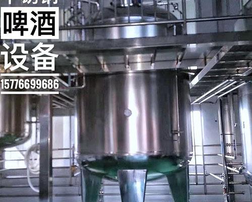 黑龙江不锈钢酒罐