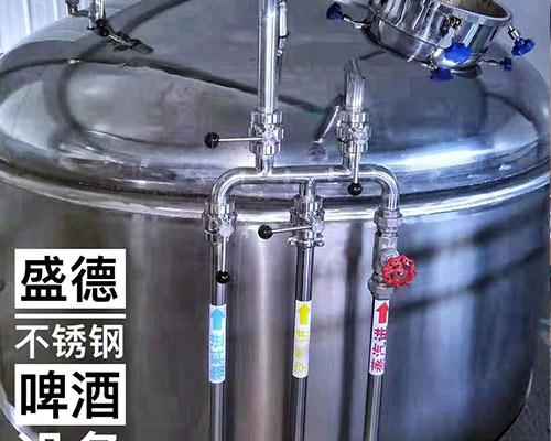 黑龙江不锈钢酒罐厂