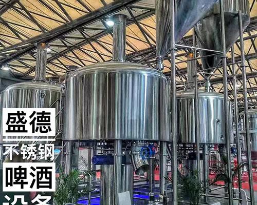 黑龙江微型啤酒设备厂家