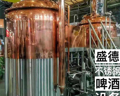 黑龙江精酿啤酒设备厂