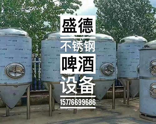 微型啤酒设备厂家