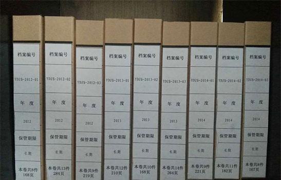 郑州承接工程预决算