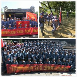 井冈山红军服