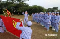 江西红军服饰