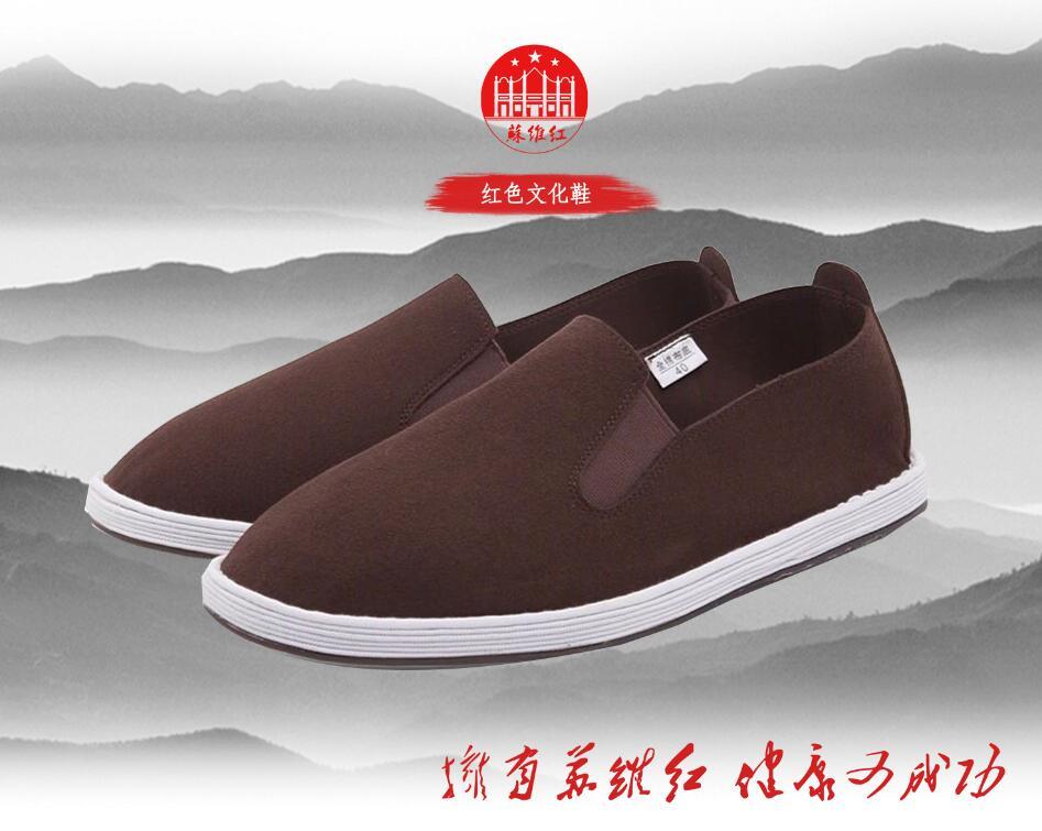 苏维红超纤手工布鞋厂家