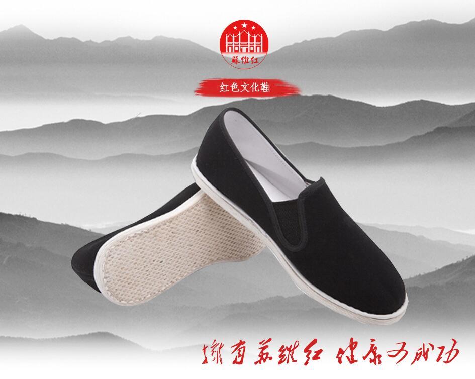 苏维红传统纯棉布底手工布鞋