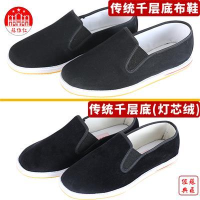 传统千层底布鞋厂家